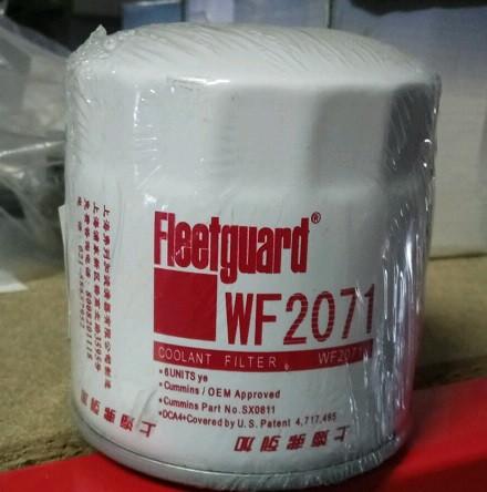 Фильтр системы охлаждения FAW 3252 (CA6DL1-31 310 л.с.), CAMC L345 20