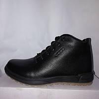 Зимове взуття в категории ботинки мужские в Украине. Сравнить цены ... 6ac422cb3cc53