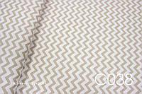 Ткань сатин Зигзаг бежевый 15 мм ОСТАТОК 100*80, фото 1