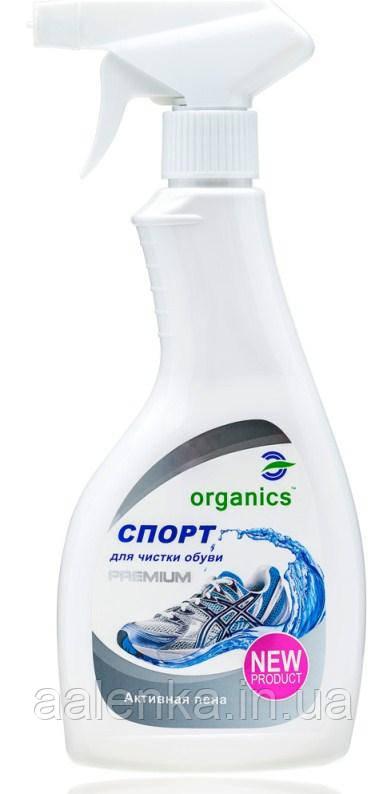 Средство для чистки обуви, Organics Спорт, 450мл , Organics