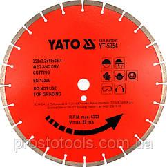 Диск отрезной алмазный по бетоне YATO 400 х 3.6 x 10 x 25.4 мм YT-5955