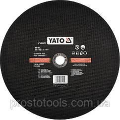 Диск отрезной по металлу YATO 355 х 25.4 х 3.2 мм до YT-82180 YT-61132