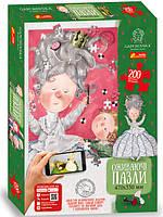 Оживающие пазлы. Коллекция «Алиса в Зазеркалье» Gapchinska . 200 элементов