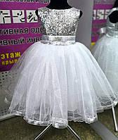 """Платье нарядное """"Айс"""" р.104-116, фото 1"""