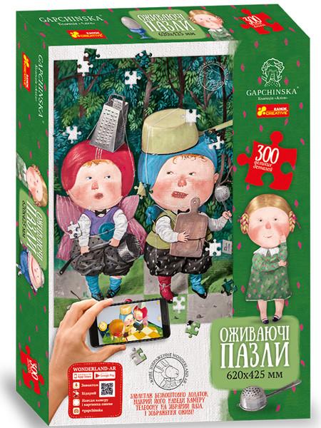 Оживающие пазлы. Коллекция «Алиса в Зазеркалье» Gapchinska . 300 элементов