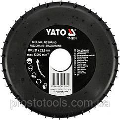Диск-фреза YATO по дереву, ПВХ, гипсу 118 х 22.2 х 21 мм YT-59176