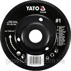 Диск-фреза шлифовальный YATO по дереву, ПВХ, гипсу 125 х 22.2 мм шероховатость №1 YT-59168