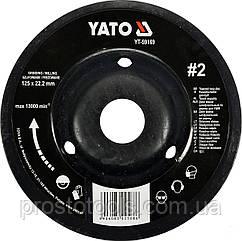 Диск-фреза шлифовальный YATO по дереву, ПВХ, гипсу 125 х 22.2 мм шероховатость №2 YT-59169