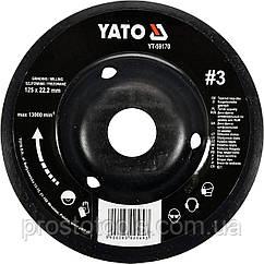 Диск-фреза шлифовальный YATO по дереву, ПВХ, гипсу 125 х 22.2 мм шероховатость №3 YT-59170