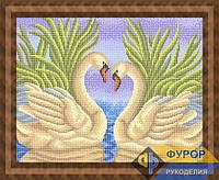 Схема для вышивки бисером - Пара лебедей на пруду, Арт. ЖБп3-040