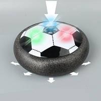 Детский электронный мяч HOVERBALL мяч с светомузыкой аеро мяч хаверболл для квартиры и на улицы подарок