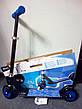 Детский стальной самокат Cups, двухколесный 120мм, скутер синий, фото 3