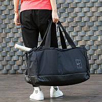 7efb772e Спортивные сумки в Ивано-Франковске. Сравнить цены, купить ...