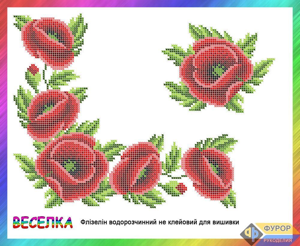 Флізелін водорозчинний не клейовий для вишивки (ФВ4-020)