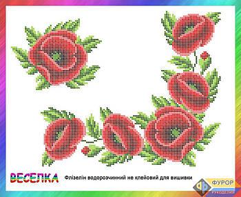 Флізелін водорозчинний не клейовий для вишивки (ФВ4-021)