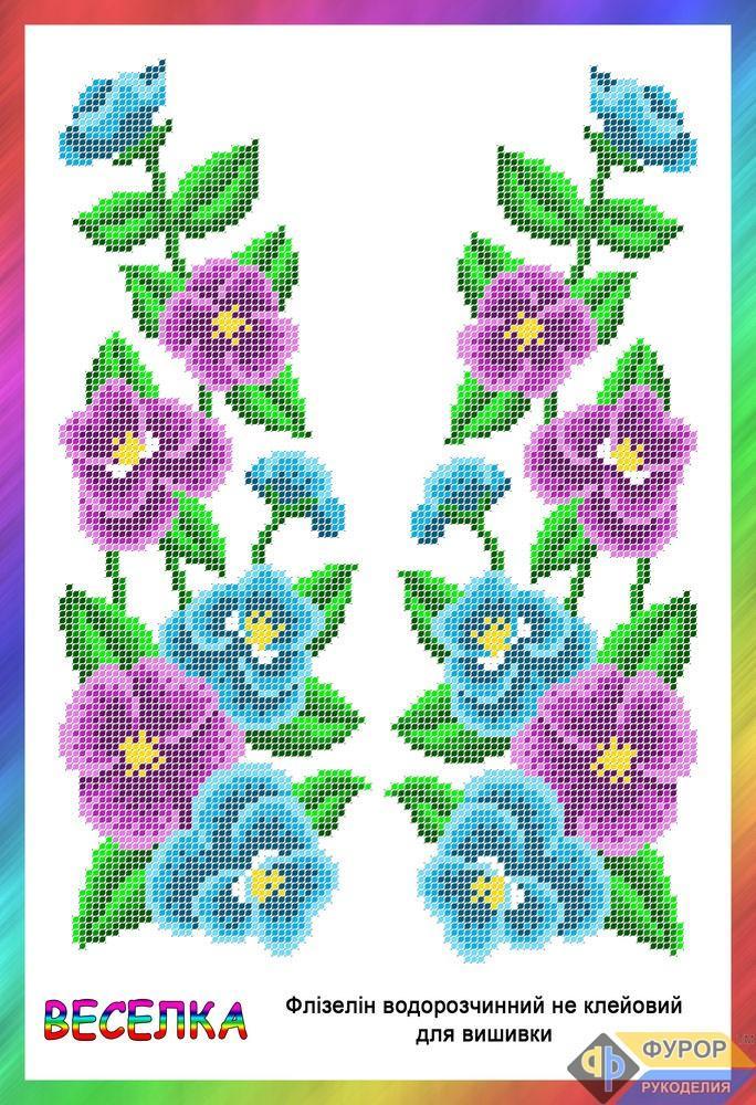 Флизелин водорастворимый не клеевой для вышивки (ФВ4-028)