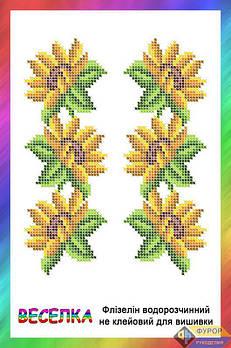 Флизелин водорастворимый не клеевой для вышивки (ФВ5-010)
