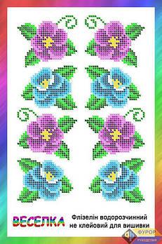 Флизелин водорастворимый не клеевой для вышивки (ФВ5-024)