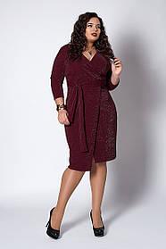 Праздничное женское платье размер 50,52,54,56 бордо