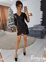Платье мини нарядное на запах с декольте пайетки на трикотаже Sms2919