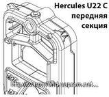 Чугунный твердотопливный котел Viadrus Hercules U22 C 4, фото 6