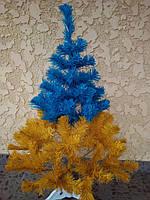 Ёлка исскуственная 2.20м сине-желтая.