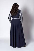 Пишне жіноче плаття розмір 52,54,56 фрезія, фото 3