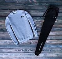 Мужской зимний спортивный костюм с флисом Under Armour серый с черным Реплика