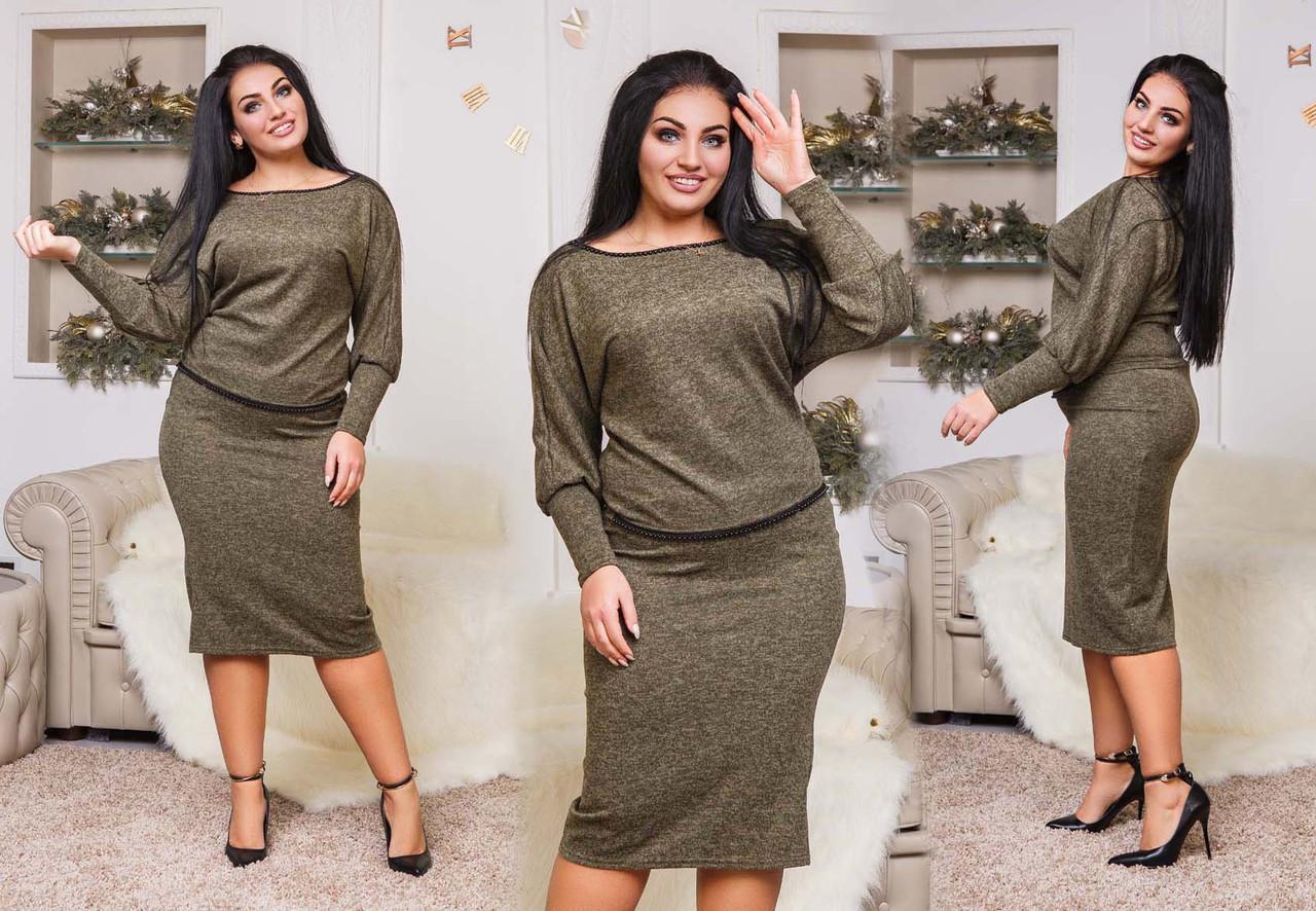 f8451b763aa Элегантный женский костюм с юбкой до больших размеров 41190