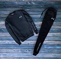 eeb91a8e177f Мужской зимний спортивный костюм с флисом Under Armour пепельный с черным  Реплика