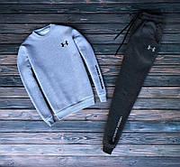 Мужской зимний спортивный костюм с флисом Under Armour серый с пепельным Реплика