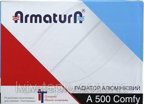 Алюминиевый радиатор KFA