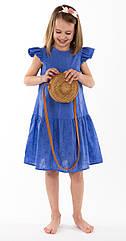 Платье Фиалка SIGI 128 см Синий Sigi-0009, КОД: 264603