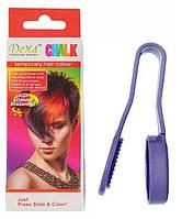 Мелок для волос DeXd Chalk Фиолетовый hubbzPD95264, КОД: 295406
