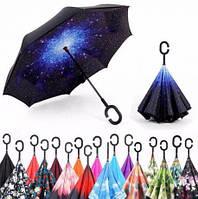 Ветрозащитный зонт Up-Brella антизонт Зонт обратного сложения (Белые капли)