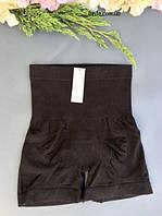 Женские панталоны шортики короткие трикотажные