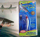 Twitching Lure – приманка для ловли хищных рыб, фото 3