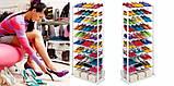 Полиця для взуття Amazing Shoe Rack на 30 пар, фото 5