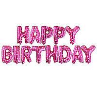 """Фольгированный шар """"Happy Birthday"""" розовый (сердечки) Китай"""