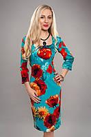 Молодежное платье в красивые цветы р54