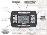 Настінний газовий котел Baxi Luna 3 Comfort 240 Fi, фото 5