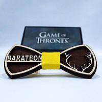 Эксклюзивный галстук-бабочка из дерева KRAGO Game of Thrones Barateon KRG-01007, КОД: 187205