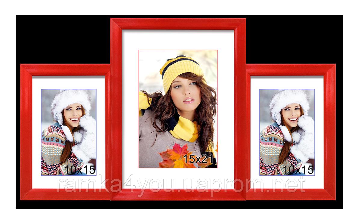 Мультирамка-коллаж настольная на 3 фотографии 10х15+15х21 красная