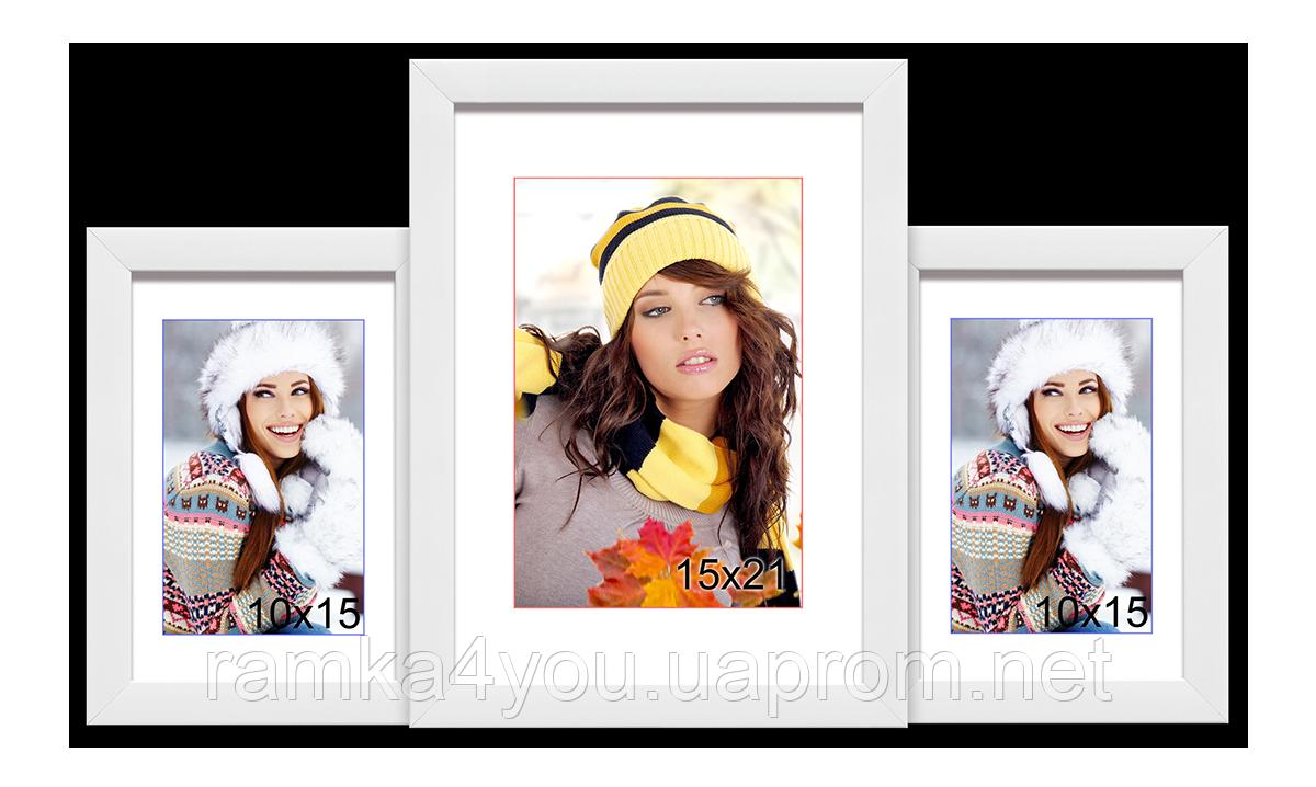 Мультирамка-коллаж настольная на 3 фотографии 10х15+15х21 белая