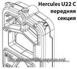 Чугунный твердотопливный котел Viadrus Hercules U22 C 7, фото 10
