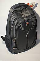 Рюкзак Jintailong DX621A