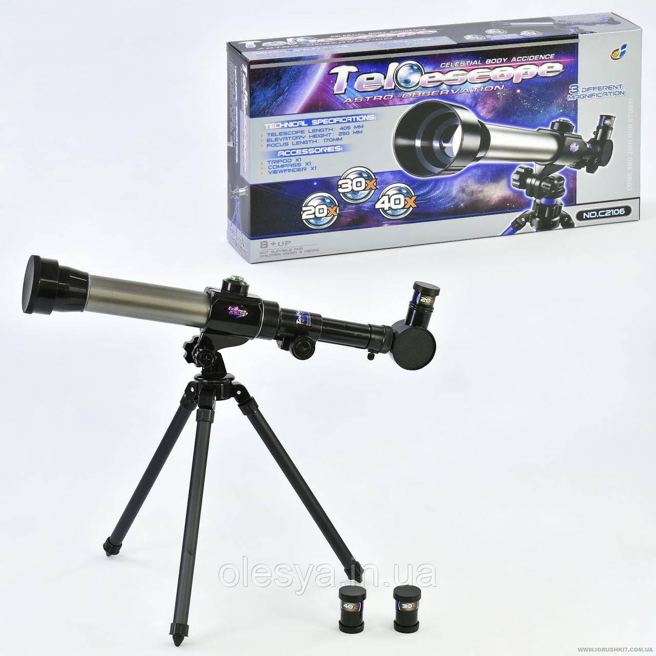Телескоп С 2106 на треноге, 3 набора линз