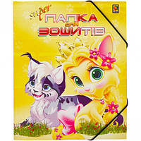 Папка для тетрадей В5 №2 на резинке «Котики» для мальчика и девочки (для зошитів на гумці А5)