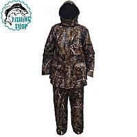 Зимний костюм для охоты и рыбалки мембрана AL-01, фото 1