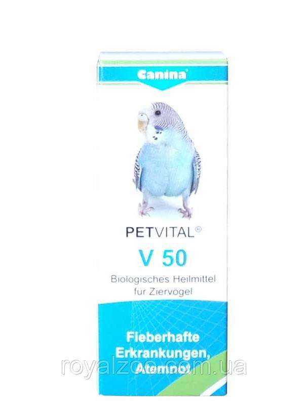 Кормовая добавка Canina 400508 Petvital V 50 для птиц при воспалительных заболеваниях (дражже) 10 г
